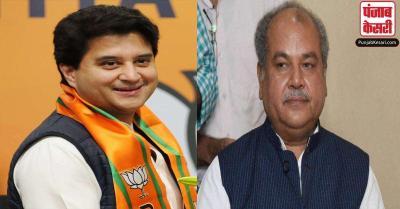 मध्य प्रदेश की राजनीति में आया बड़ा ट्विस्ट, BJP नेता सिंधिया और तोमर में बढ़ रही है दूरी?