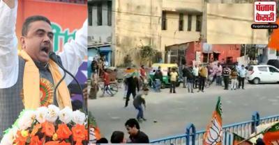 शुभेन्दु अधिकारी के रोडशो के दौरान भाजपा कार्यकर्ताओं पर पथराव के बाद दक्षिण कोलकाता में तनाव