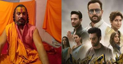 तांडव विवाद : वेब सीरीज के खिलाफ एकजुट हुए अयोध्या के संत, बोले-यह हिंदू धर्म का अपमान