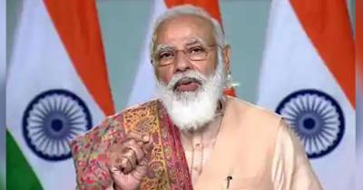 भारत में तैयार टीके कोविड-19 के खिलाफ मानवता के काम आएंगे : प्रधानमंत्री मोदी