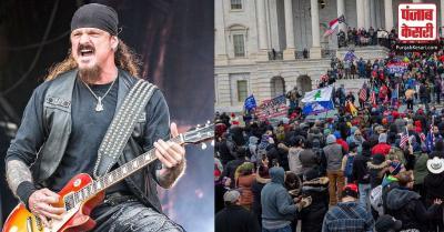 संसद भवन कैपिटल हमला : दो और लोग गिरफ्तार, गिटारवादक ने किया आत्मसमर्पण