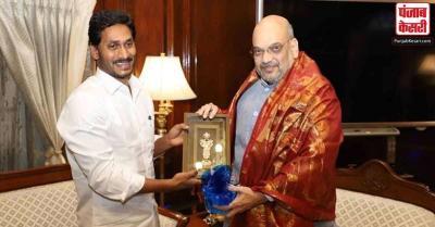 आंध्र प्रदेश के मुख्यमंत्री जगन मोहन रेड्डी आज अमित शाह से करेंगे मुलाकात