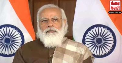 PM मोदी ने सूरत सड़क हादसे में प्रवासी मजदूरों की मौत पर जताया शोक, 2 लाख के मुआवजे की घोषणा