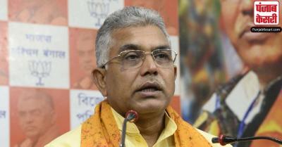 2019 में TMC को किया आधा, 2021 में कर देंगे सफाया : दिलीप घोष