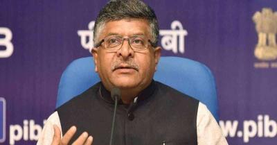 केंद्रीय मंत्री रविशंकर प्रसाद बोले- आत्मनिर्भर भारत का अर्थ पृथक भारत नहीं है