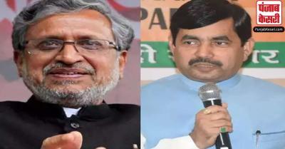 शाहनवाज को बिहार की पॉलिटिक्स में एंट्री करवा कर BJP ने खेला दूरगामी दांव, जानें क्या हैं राजनीतिक मायने