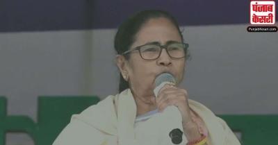 पश्चिम बंगाल : ममता बनर्जी का BJP पर जोरदार हमला, बताया नक्सलियों से ज्यादा खतरनाक