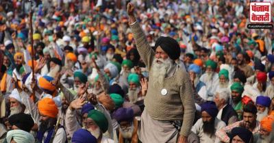 कृषि कानून के खिलाफ किसानों का आंदोलन 56वें दिन जारी, आज होगी सरकार के साथ 10वें दौर की वार्ता