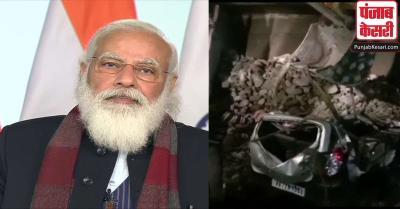 बंगाल : जलपाईगुड़ी सड़क हादसे में 13 की मौत और 18 गंभीर रूप से घायल, PM मोदी ने जताया शोक