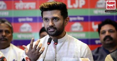 चिराग ने CM नीतीश पर साधा निशाना, बोले- गृह मंत्रालय अपने पास रखकर भी नहीं रोक पा रहे अपराध