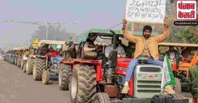 किसान नेताओं ने प्रस्तावित ट्रैक्टर रैली के लिए वैकल्पिक मार्ग के सुझाव को खारिज किया