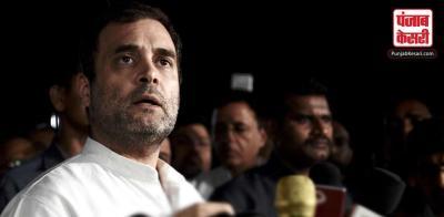 राहुल गांधी ने बाइडन और हैरिस को शुभकामनाएं दी