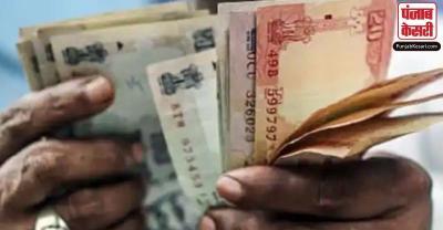 श्रमिकों को कोविड राहत के तौर पर 10000 रुपये की राशि प्रदान की