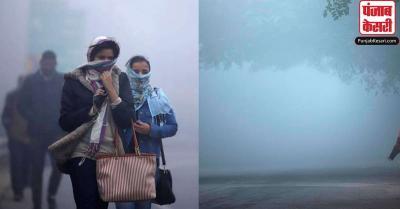 दिल्ली में अगले दो दिन में बढ़ सकता है न्यूनतम तापमान, तेज हवा चलने से वायु गुणवत्ता में सुधार का अनुमान