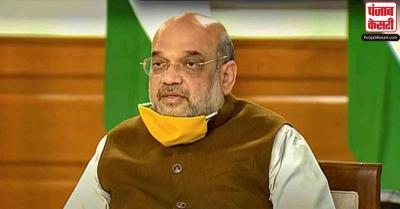केंद्रीय गृह मंत्री अमित शाह बोले- कोरोना अभियान अच्छा चल रहा है, दुनिया भारत के वी-आकार के सुधार से हैरान