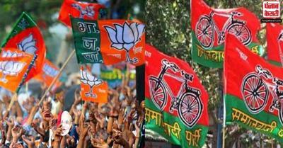 परिषद चुनाव : बीजेपी के 10 और सपा के दो उम्मीदवार निर्विरोध निर्वाचित घोषित