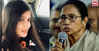 पश्चिम बंगाल : ममता बनर्जी ने जगमोहन डालमिया की विधायक बेटी वैशाली को पार्टी से निष्कासित किया