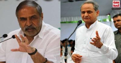 CWC बैठक में तनातनी, अशोक गहलोत और आनंद शर्मा में जुबानी जंग, असंतुष्ट नेताओं पर उठाए सवाल