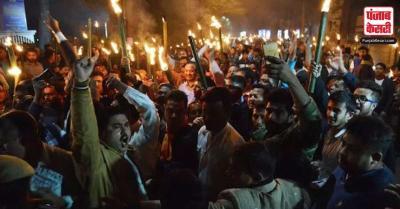 मोदी के दौरे से पहले, आसु ने सीएए के खिलाफ प्रदर्शन के लिए असम में मशाल जुलूस निकाला