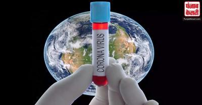 दुनियाभर में कोरोना वायरस का प्रकोप जारी, महामारी से मरने वालों का आंकड़ा 21 लाख से पार