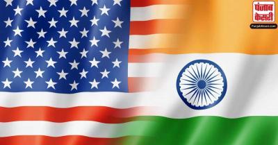अमेरिका ने भारत को बताया 'सच्चा मित्र', कोरोना काल में विश्व की सहायता करने पर की सराहना