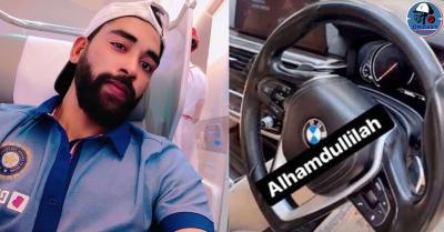 मोहम्मद सिराज ने सीरीज जीतने की खुशी में खुद के लिए खरीदी BMW कार, पोस्ट शेयर करके दी जानकारी