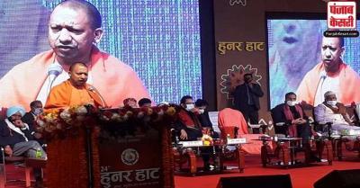 CM योगी ने किया 24वें हुनर हाट का उद्घाटन, कहा- आज का दिन हमारे लिए ऐतिहासिक