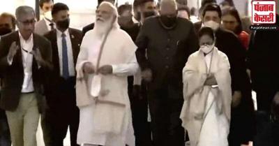 विक्टोरिया मेमोरियल में नेताजी की जयंती पर 'पराक्रम दिवस' समारोह, PM मोदी और CM ममता मौजूद