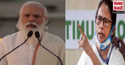 CM ममता ने भाषण देने से किया इनकार, PM मोदी बोले- कोलकाता आकर भावुक महसूस कर रहा हूं