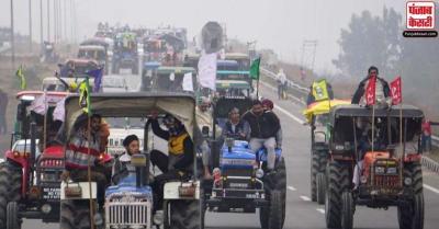 किसानों को राजधानी में ट्रैक्टर परेड की मिली इजाजत, किसान नेता बोले- दिल्ली में करेंगे एंट्री