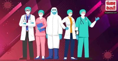 दुनियाभर में कोरोना वायरस का प्रकोप जारी, संक्रमितों का आंकड़ा 9.86 करोड़ तक पहुंचा