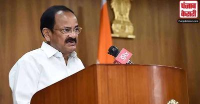 जय श्रीराम के नारों पर उप राष्ट्रपति ने दिया बड़ा बयान- राष्ट्रवाद का मतलब महज 'जन गण मन' गाना नहीं