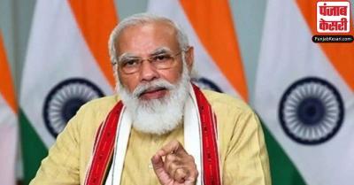 सड़क हादसों में होने वाली मौत न सिर्फ भारत, बल्कि पूरी दुनिया के लिए चिंता का विषय है : PM मोदी