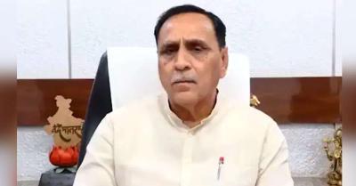 CM विजय रूपाणी उत्तराखंड के मुख्यमंत्री से कहा- गुजरात के श्रद्धालुओं का बचाव सुनिश्चित करें