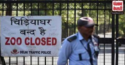 कोरोना, बर्ड फ्लू के चलते दिल्ली चिड़ियाघर अभी तक नहीं खुला