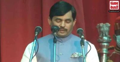 नीतीश कैबिनेट का विस्तार, शाहनवाज हुसैन ने बिहार के मंत्री के तौर पर ली शपथ