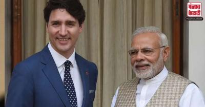 भारत कनाडा के टीकाकरण प्रयासों में पूरा सहयोग करेगा : PM मोदी