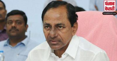 तेलंगाना CM ने 'कुत्ते' से की प्रदर्शनकारियों की तुलना, विपक्षी पार्टियों ने किया हंगामा
