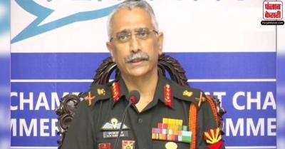भारत को अतीत से मिली चुनौतियों में सिर्फ वृद्धि ही हुई है : सेना प्रमुख नरवणे