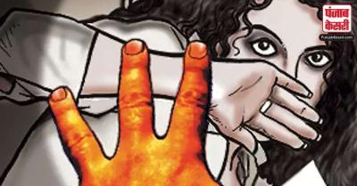 हैदराबाद में फार्मेसी की छात्रा का अपहरण कर सामूहिक बलात्कार का आरोप