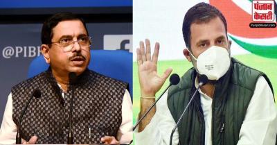 राहुल के PM पर हमले को लेकर BJP का पलटवार, कहा - झूठ बोल रहे कांग्रेस नेता, देश माफ नहीं करेगा