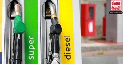 लगातार पांचवे दिन बढ़कर पेट्रोल-डीजल के दाम रिकाॅर्ड स्तर पर, जानिये अपने आज के भाव