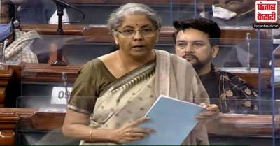 घड़ियाली आंसू न बहाये विपक्ष, इस बजट ने भारत के आत्मनिर्भर बनने की भूमिका रखी है : वित्त मंत्री