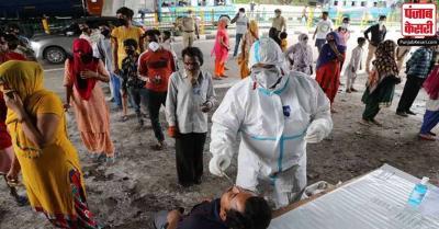 Today's Corona Update : 24 घंटे में कोरोना के 11,649 नए केस, 100 से कम लोगों की हुई मौत