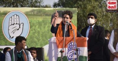 क्या किसान आंदोलन का फायदा उठा रही कांग्रेस, किसान पंचायत के जरिए हो रही वोट बढ़ाने की कोशिश