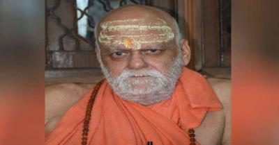 मठ-मंदिरों की सुरक्षा पर ध्यान दें मुख्यमंत्री योगी आदित्यनाथ : शंकराचार्य