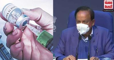भारत से कोरोना का होगा जल्द सफाया, 18-19 कंपनियां कोविड टीका तैयार करने में जुटी हैं : हर्षवर्धन