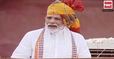 PM मोदी महाराजा सुहेलदेव स्मारक का आज वीडियो कांफ्रेंस के द्वारा करेंगे शिलान्यास