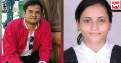 टूलकिट मामला : शांतनु मुलुक को मिली ट्रांजिट बेल, निकिता की जमानत याचिका पर कल होगी सुनवाई