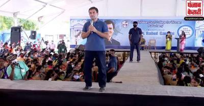राहुल गांधी का PM मोदी पर आरोप - आज एक भारतीय को परिणाम के डर के बिना न्याय मिलना मुश्किल